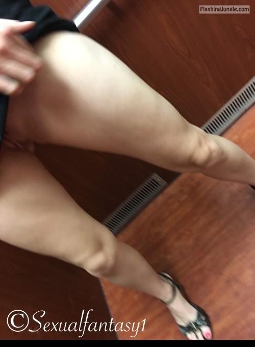 Gay butt cam